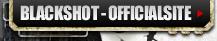 BLACKSHOT公式サイト