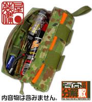 銃手入れマット2型 / AGGRESSOR ORIGINAL