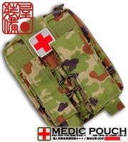 AGC TRAUMA MEDIC POUCH 6.0