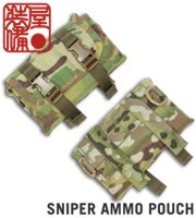 AGC SNIPER AMMO POUCH