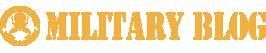 ミリタリーブログ