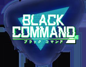 CAPCOM:BLACK COMMAND